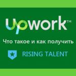 Upwork для новичка. Статус Rising Talent. Как получить и что дает?