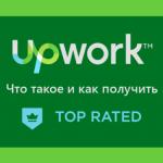 Upwork для новичка. Top Rated Program. Как получить и что дает?