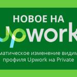 Автоматическое изменение видимости профиля Upwork на Private