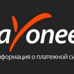 Payoneer — Вся информация о платежной системе 2017