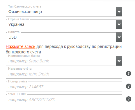 Вывод денег в долларах с Payoneer в Украине