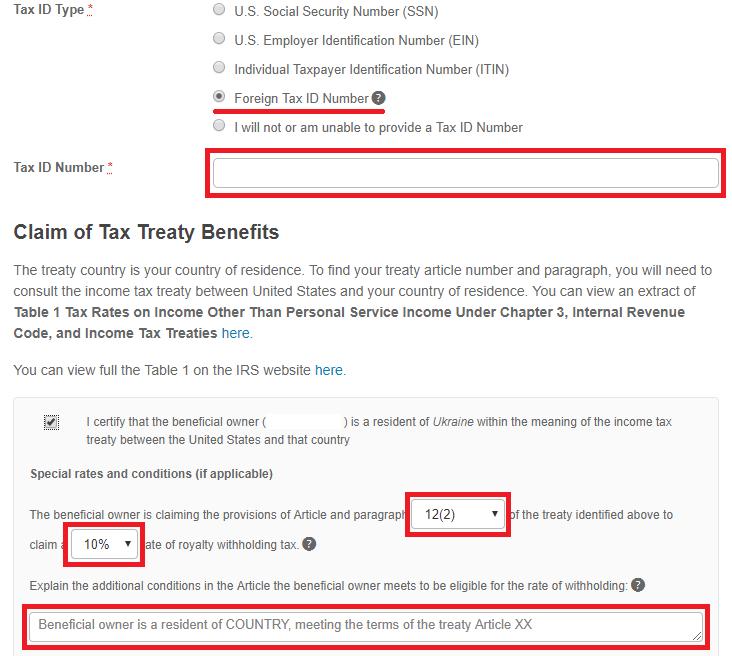Заполнение налоговой формы Envato