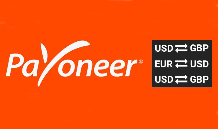 Payoneer обмен валют